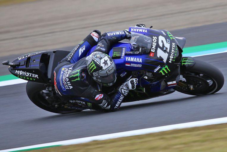 MotoGP | 【タイム結果】2019MotoGP第16戦日本GPフリー走行1回目
