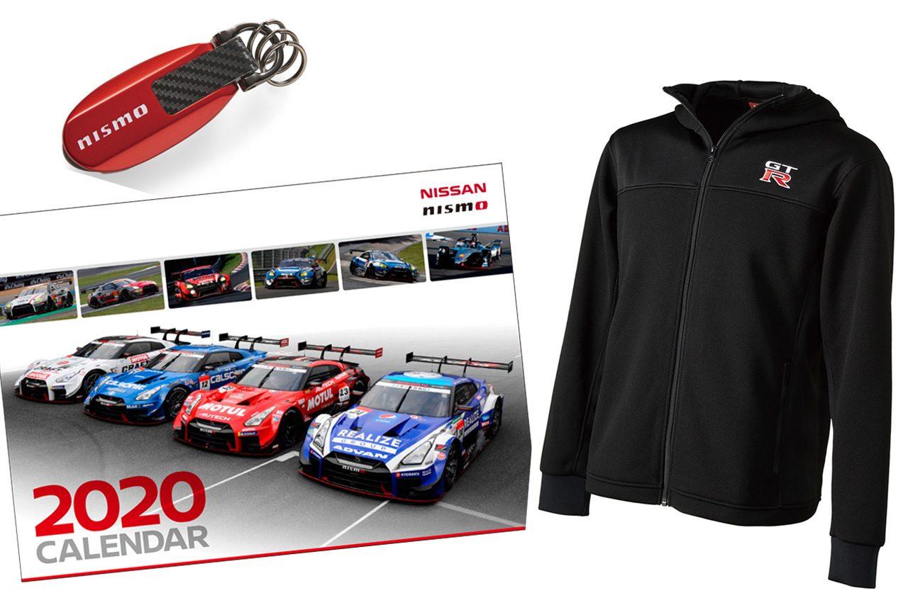 ニッサン、2020年カレンダーやパーカーなど『NISSAN/NISMO collection』新商品を発売