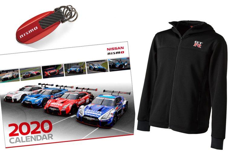 インフォメーション | ニッサン、2020年カレンダーやパーカーなど『NISSAN/NISMO collection』新商品を発売