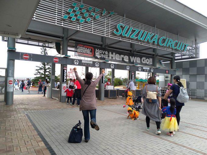 Blog | 【ブログ】二日酔いのままサーキットへ、幻となったハミルトンのサイン会/F1日本GP現地観戦レポート(前編)