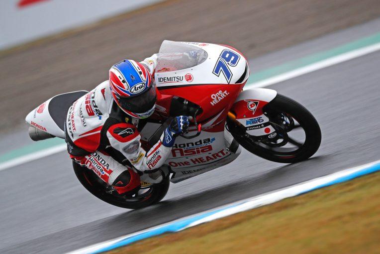 MotoGP | 【タイム結果】2019MotoGP第16戦日本GP Moto3クラスフリー走行1・2・3回目