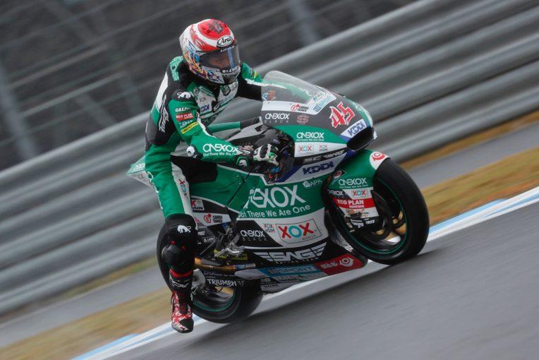MotoGP   【タイム結果】2019MotoGP第16戦日本GP Moto2クラスフリー走行1・2・3回目