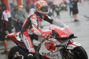 MotoGP | 【タイム結果】2019MotoGP第16戦日本GPフリー走行3回目