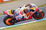 MotoGP | 【順位結果】2019MotoGP第16戦日本GP MotoGPクラス予選