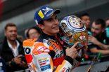MotoGP | MotoGP:王者マルケス、日本GPでクラス初ポールを獲得。中上は惜しくもQ2進出を逃すも健闘