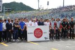 MotoGP | 2019MotoGP日本GP 決勝日ツイート実況中