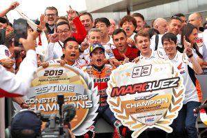 MotoGP | MotoGP日本GP:マルケスのポール・トゥ・ウインでホンダがコンストラクターズタイトルを獲得。中上は16位完走果たす