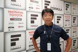 スーパーフォーミュラ | スーパーフォーミュラ開催の大黒柱、JRP。プロモーターの使命は「シリーズの価値を高めること」【サーキットのお仕事紹介】