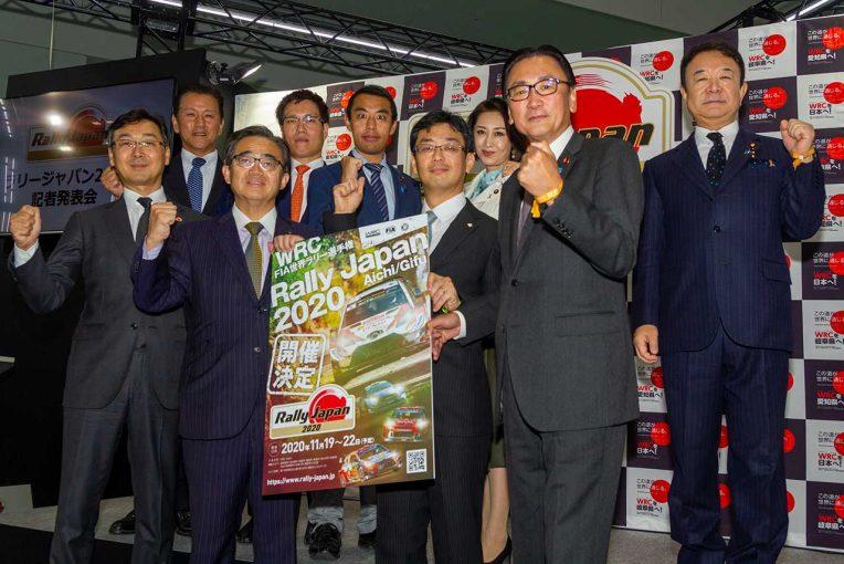 ラリー/WRC | WRC:2020年ラリー・ジャパンを愛知、岐阜両県知事が歓迎。自民党モータースポーツ振興議員連盟も「成功に向けて全力でバックアップ」