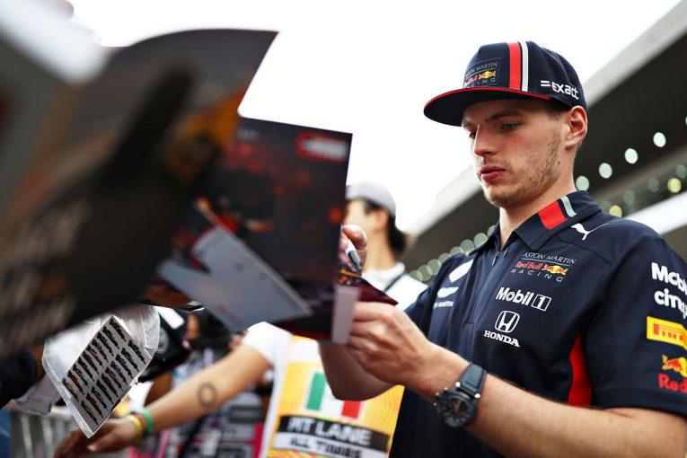F1 | フェルスタッペン直前インタビュー:過去2連勝のメキシコで厳しい表情「パワー面では追いついたが車体では完全に負けている」