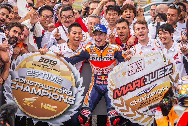 MotoGP | 【MotoGPコラム前編】90%が心理戦のバイクレース。日本GPの燃費問題も克服した王者マルケスの強さ