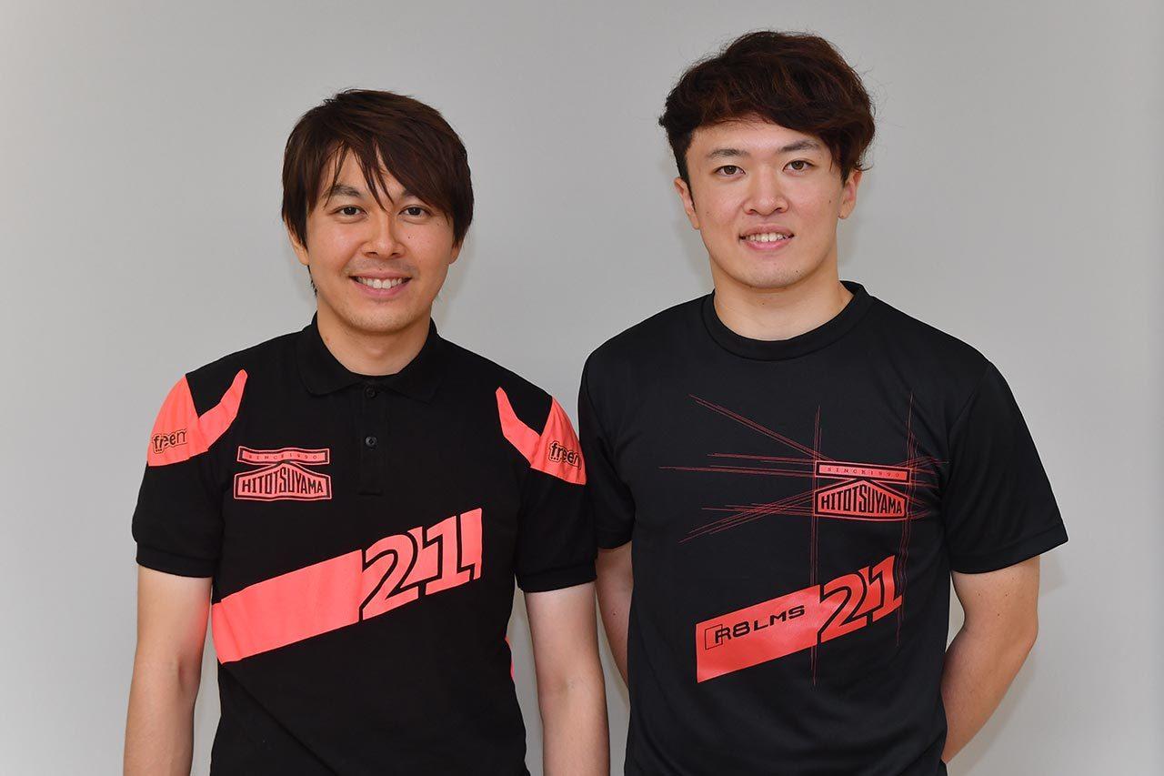 WTCR:Audi Team Hitotsuyamaの富田&宮田が初日好走。「いいレースをができれば」