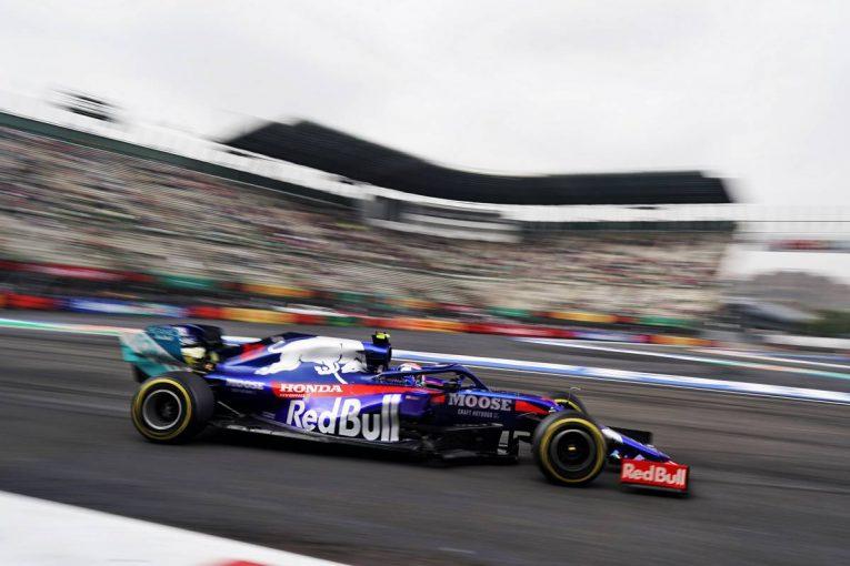 F1   【動画】F1第18戦メキシコGP金曜フリー走行ハイライト