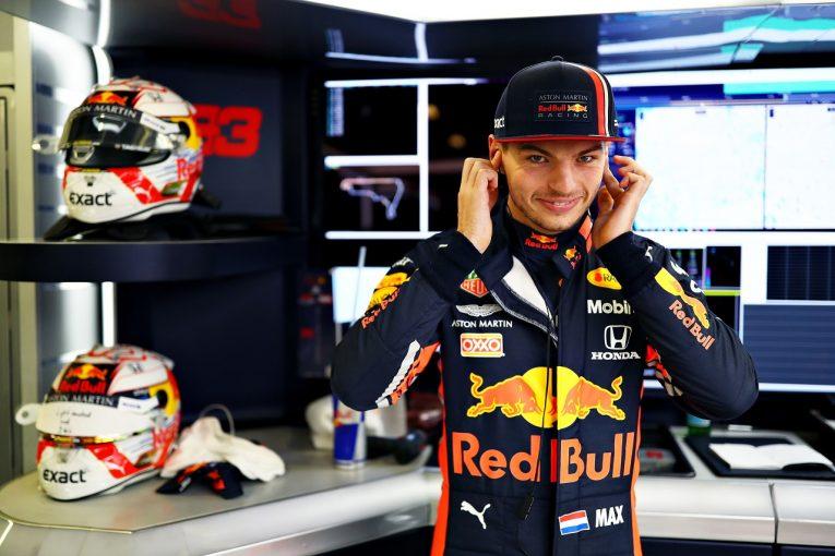 F1 | フェルスタッペン初日2番手「ストレートの速さはフェラーリにかなわないが、決勝では接戦に持ち込める」:レッドブル・ホンダF1
