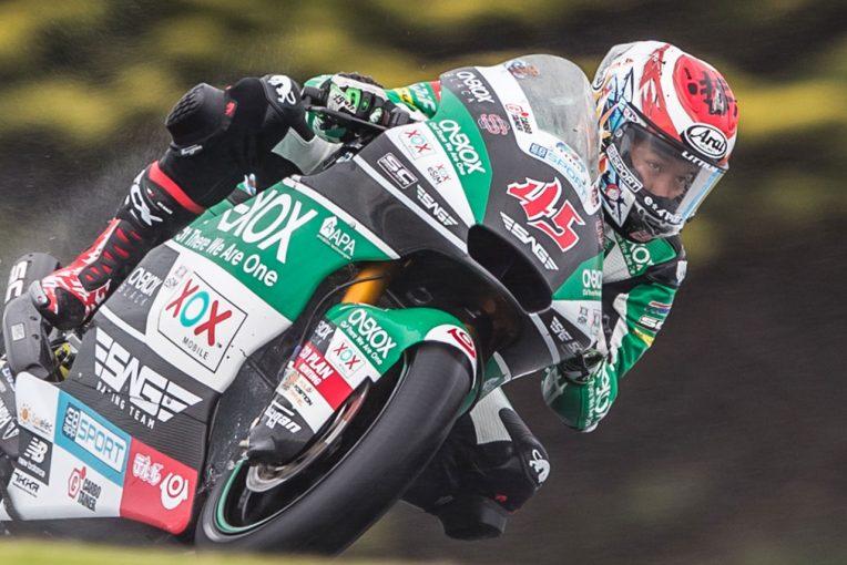 MotoGP | 【順位結果】2019MotoGP第17戦オーストラリアGP Moto2クラス予選