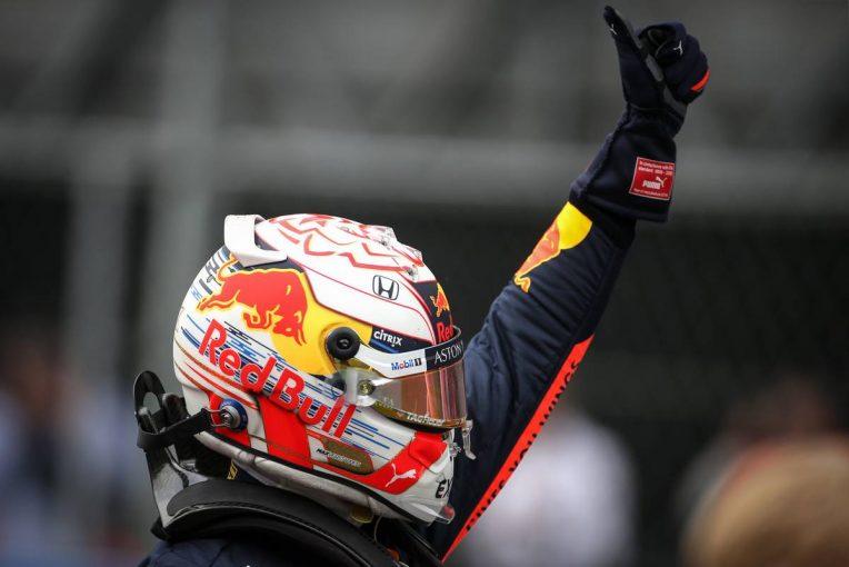 F1 | 【ギャラリー】F1第18戦メキシコGP予選