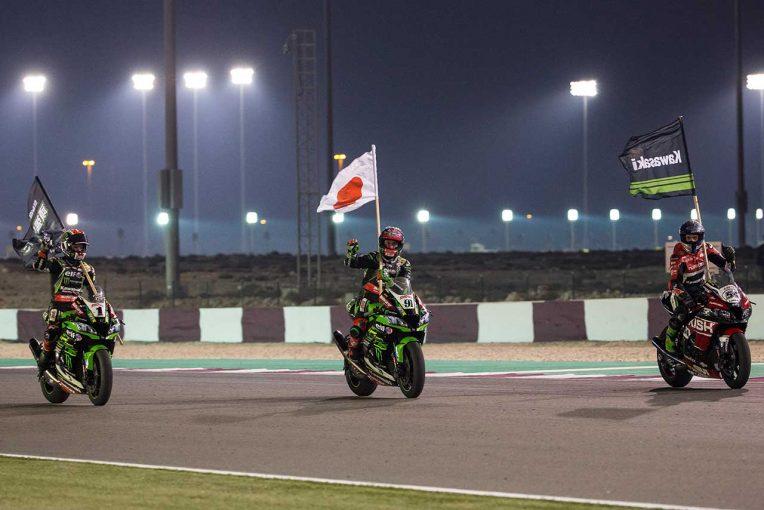 MotoGP   SBKカタール:カワサキが5年連続のコンストラクターズタイトル獲得。レイ、最終戦で3連勝飾る