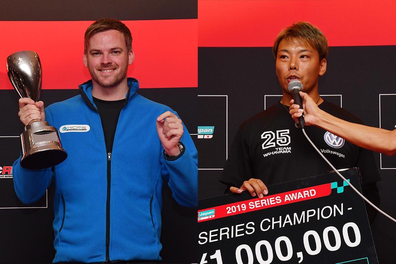 TCRジャパンシリーズ初代王者のマシュー・ホーソン、松本武士のふたりが喜びを語る