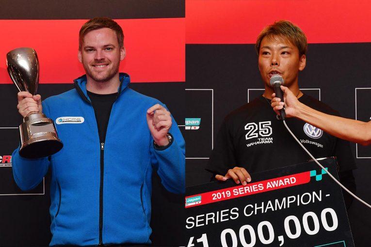 国内レース他 | TCRジャパンシリーズ初代王者のマシュー・ホーソン、松本武士のふたりが喜びを語る