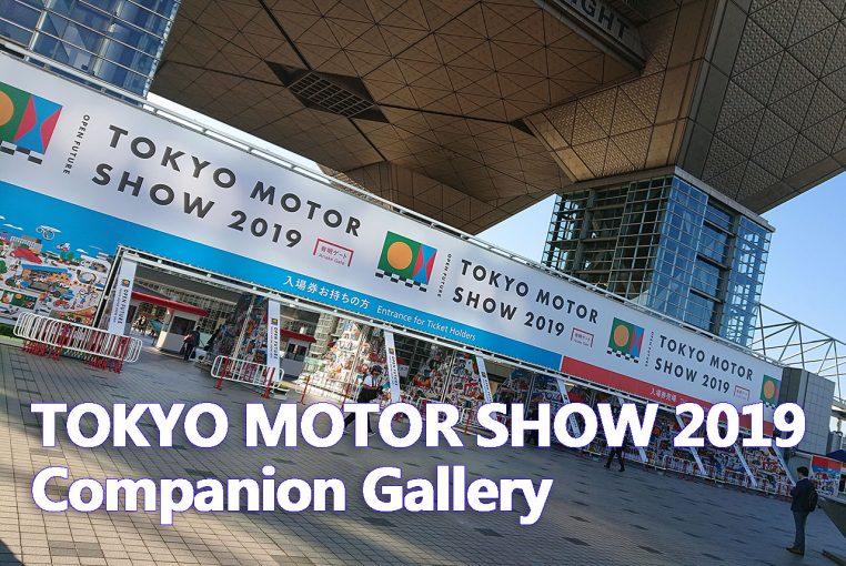 レースクイーン | 各ブースを彩る美女たちをお届け! 東京モーターショー2019コンパニオンギャラリー