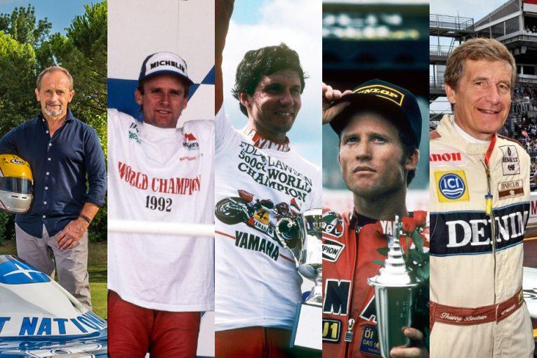 F1 | ティエリー・ブーツェン、ケニー・ロバーツら出演の『鈴鹿サウンド・オブ・エンジン レジェンドパーティ』、11月16日開催決定