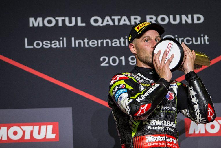 MotoGP | SBK:年間17勝で5連覇達成のレイ、最終戦カタールで3勝挙げてシーズンを締めくくる