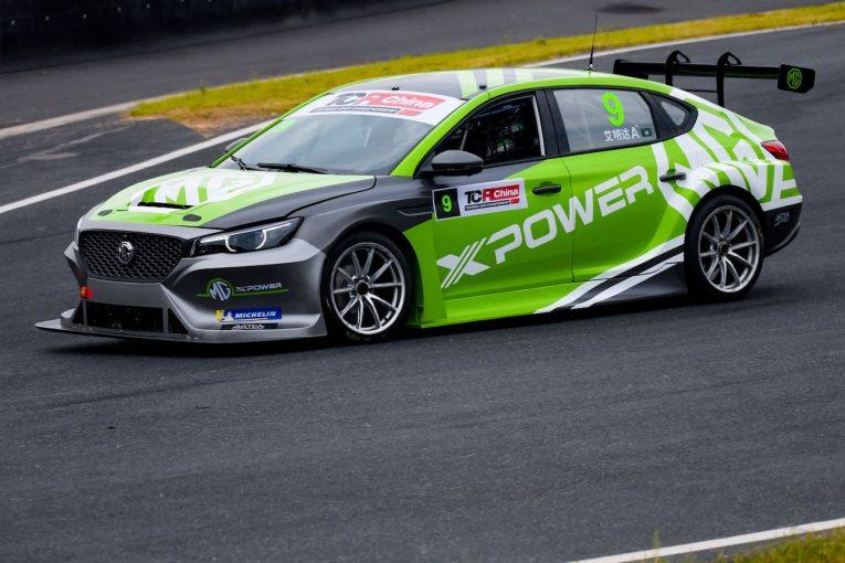 海外レース他 | 新型『MG6 Xpower TCR』が公認取得。FIAモータースポーツ・ゲームス参戦へ