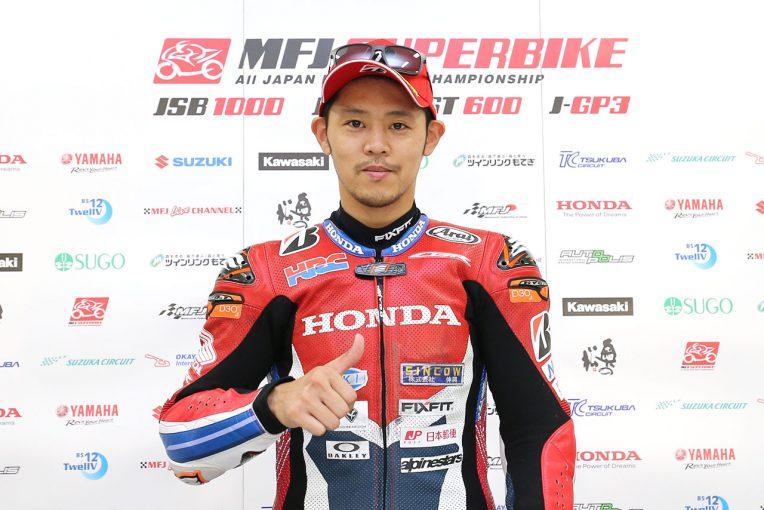 MotoGP | 鈴鹿で2戦ぶりポールのホンダ高橋巧「最終戦で流れを戻しつつある」/全日本ロード第8戦ポール会見