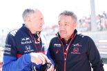 2019年F1第19戦アメリカGP ホンダ山本雅史F1マネージングディレクター、トロロッソのフランツ・トスト代表