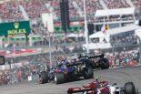 2019年F1第19戦アメリカGP トロロッソ・ホンダ