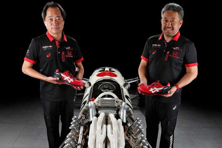 F1 | ホンダF1の足元支えるアシックス。山本雅史MD&田辺豊治TD「いい仕事は足もとから」