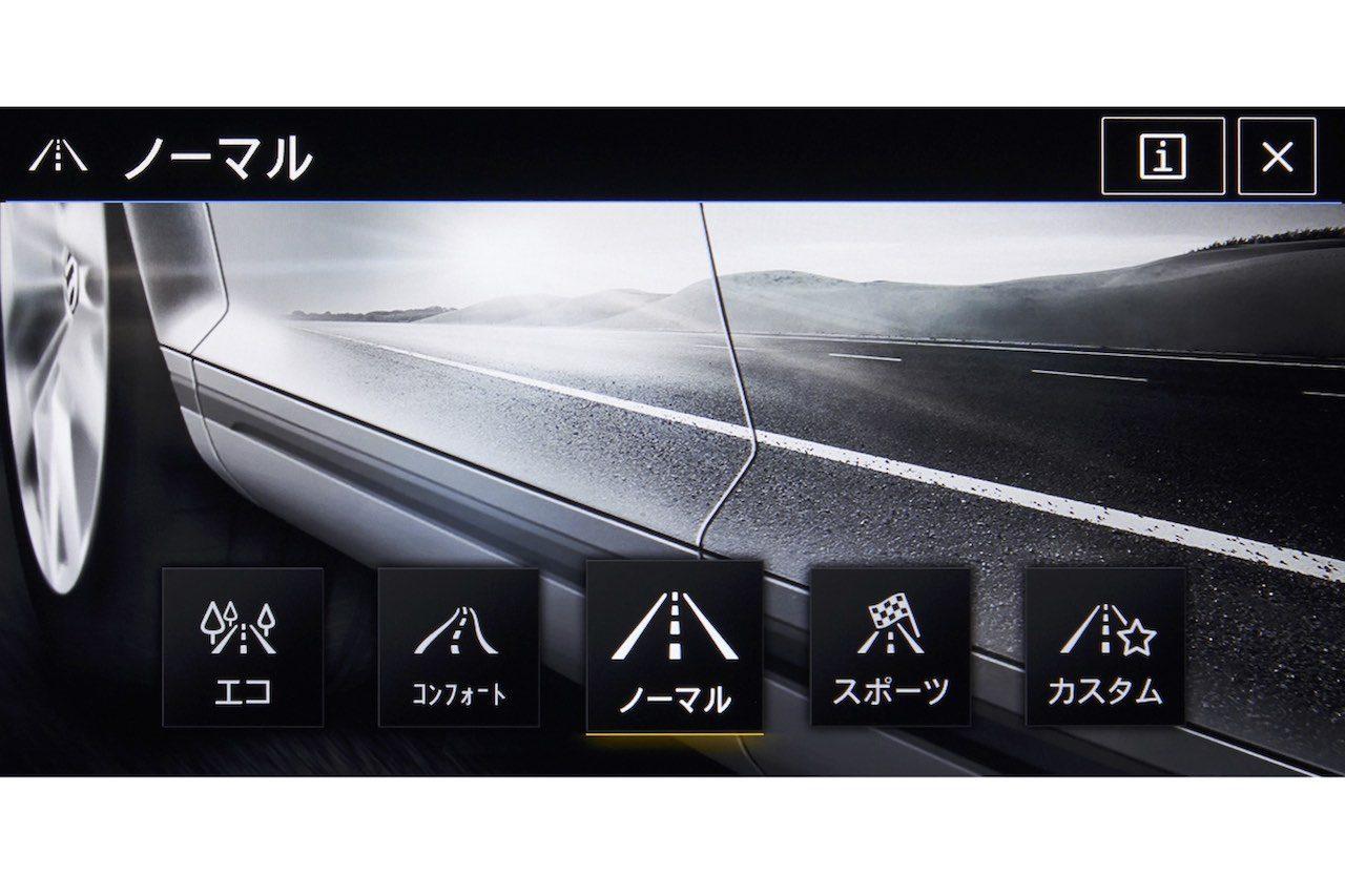 フォルクスワーゲン、豪華装備満載の限定車『ゴルフ・トゥーラン TDI プレミアム』を発売