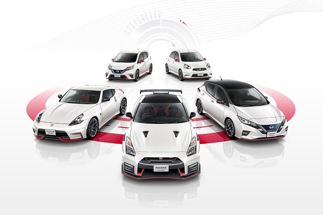 11月12日から日産グローバル本社ギャラリーでニスモブランド展示イベント開催。往年の名車も