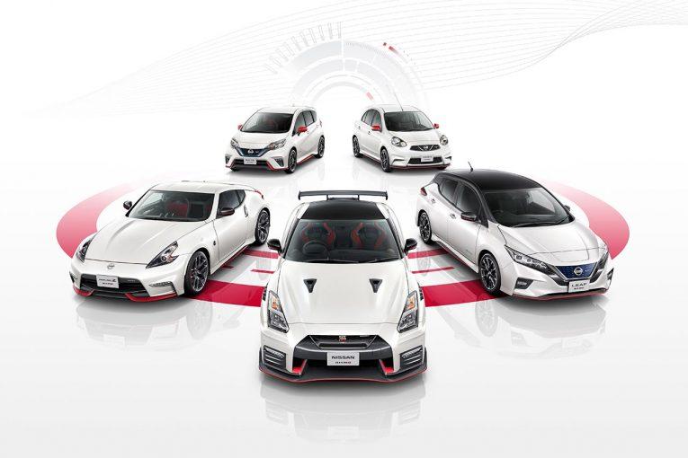 スーパーGT | 11月12日から日産グローバル本社ギャラリーでニスモブランド展示イベント開催。往年の名車も