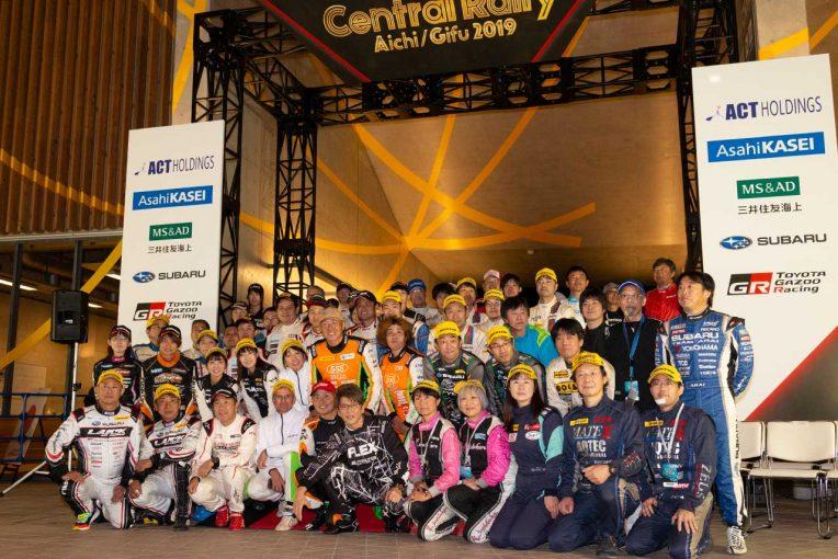 ラリー/WRC | セントラル・ラリー愛知/岐阜が開幕。コバライネンは2020年ラリー・ジャパン参戦に意欲