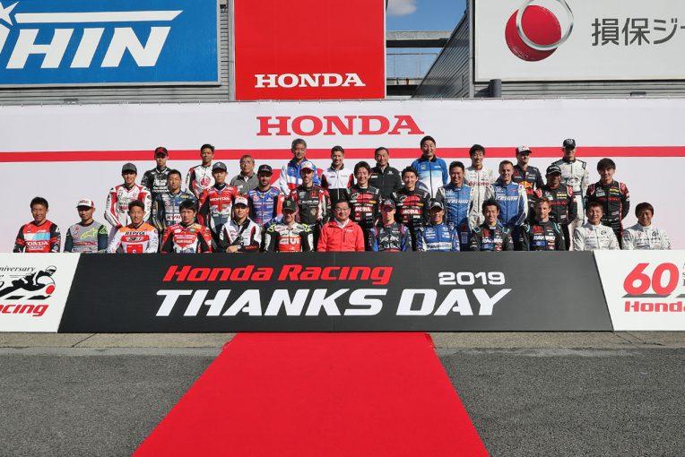 F1 | ホンダサンクスデー2019開幕。バトン、クビアト、クラッチローがもてぎに登場