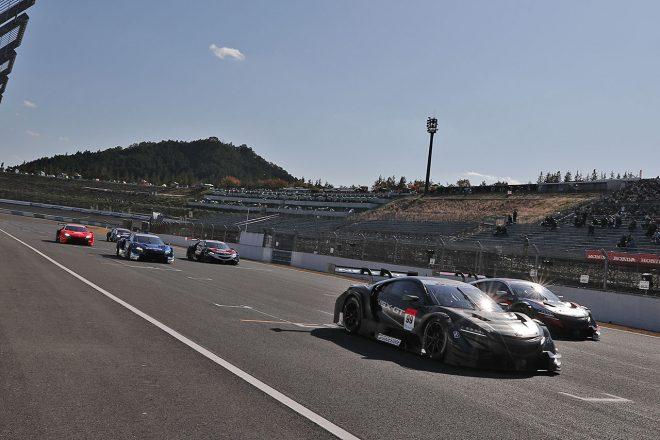 SUPER GT Honda Grand Prix