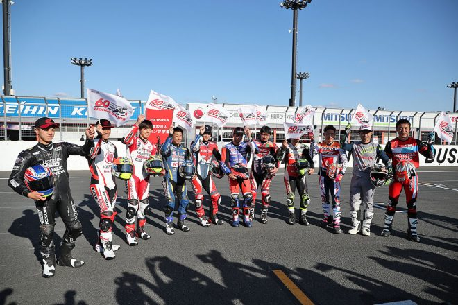 Honda Riders パフォーマンスで走ったライダーたち