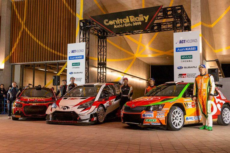 ラリー/WRC | ラリー・ジャパン見据えたセントラル・ラリー閉幕。勝田「びっくりするくらいお客さんがいてくれた」