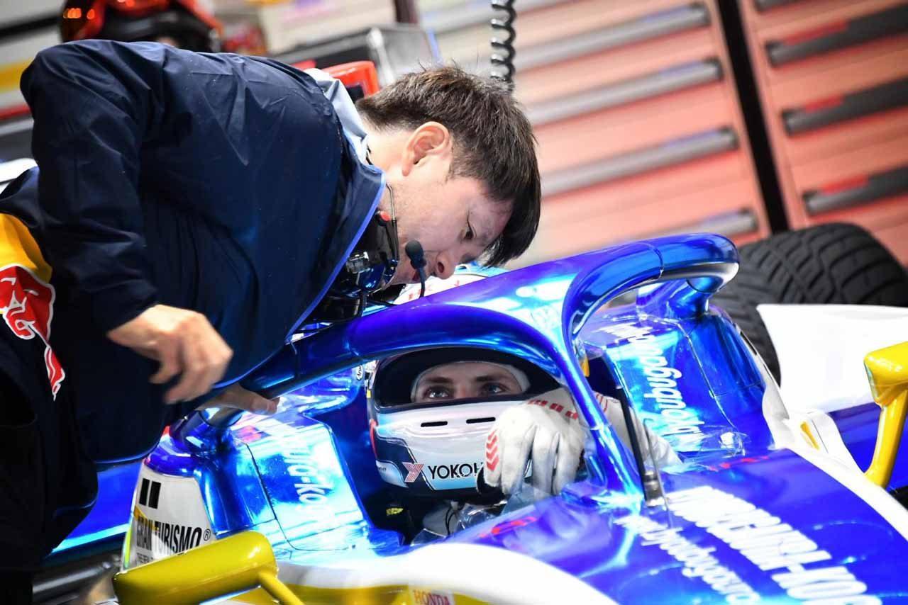 B-Max Racing with motopark 2019スーパーフォーミュラ第7戦鈴鹿 レースレポート