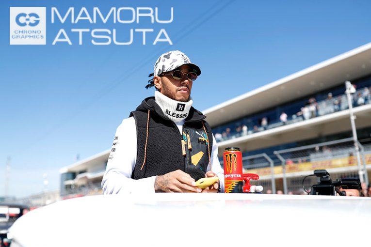 Blog | 【ブログ】Shots!さりげなくスポンサー宣伝も忘れないハミルトンのプロ意識/F1アメリカGP