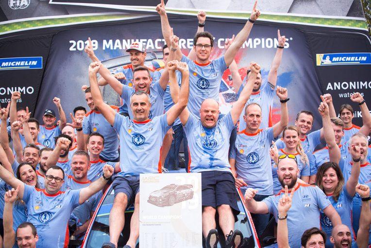 ラリー/WRC | WRC:2019年チーム王者ヒュンダイが祝杯。「チャンピオンを名乗れて幸せ」とヌービル