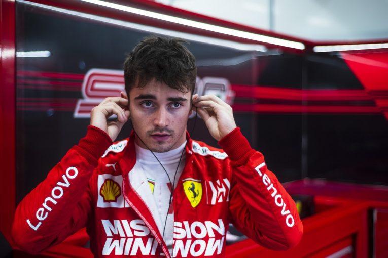 F1 | ルクレール、エンジン交換で10グリッド降格「予選ではいつもどおりトップを目指す」:フェラーリ F1ブラジルGP