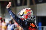 2019年F1第20戦ブラジルGP予選 マックス・フェルスタッペンがポールポジションを獲得