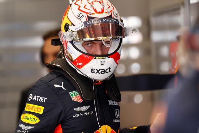 F1   レッドブル・ホンダ密着:フェルスタッペンがPPを獲得できた4つの要因/F1ブラジルGP予選