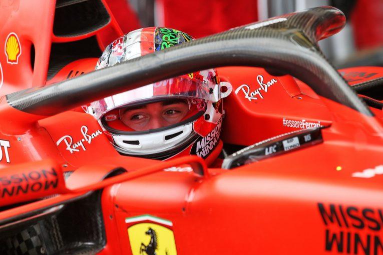 F1 | ルクレール「速いマシンに乗りながらポールを逃した。ミスをした自分にがっかり」:フェラーリ F1ブラジルGP