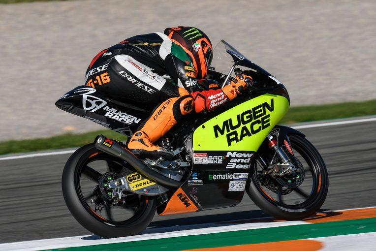 MotoGP | 【順位結果】2019MotoGP第19戦バレンシアGP Moto3クラス予選