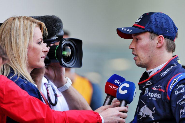 F1 | 入賞のクビアト「ランキング6位を奪還できたのは大きい」トロロッソ・ホンダF1、5位ルノーとの差はわずか8点
