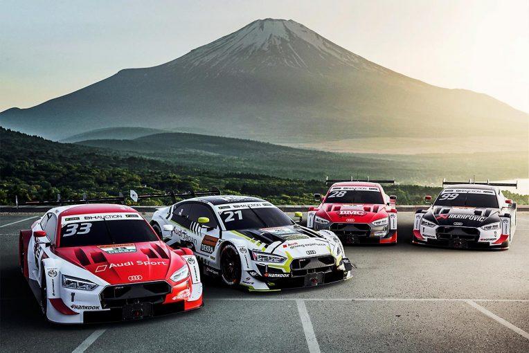 スーパーGT | アウディ、スーパーGT×DTM特別交流戦に参戦する4台のRS5 DTMのカラーリングをお披露目
