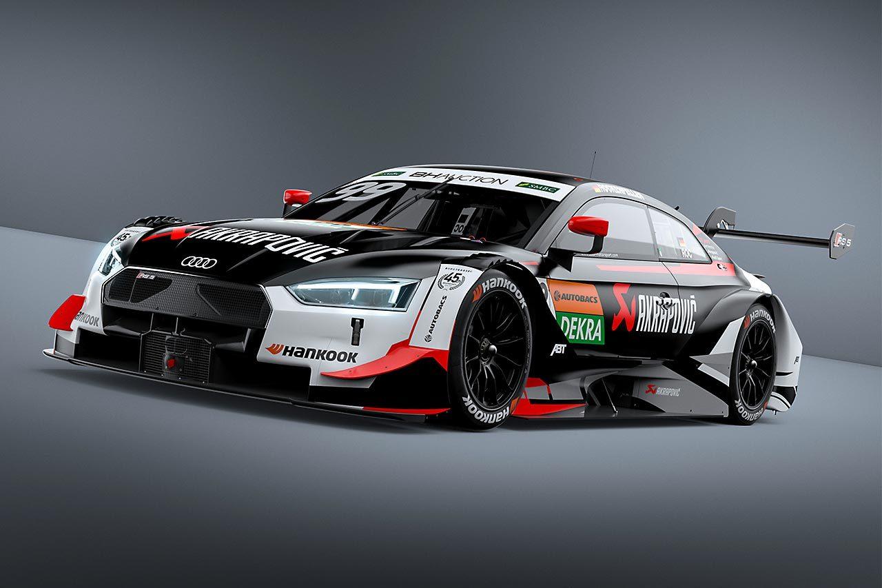 アウディ、スーパーGT×DTM特別交流戦に参戦する4台のRS5 DTMのカラーリングをお披露目
